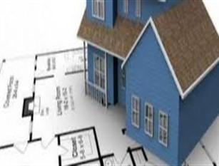 Recupero degli immobili urbani del proprio territorio attraverso la concessione di un finanziamento La regione Molise agevola finanziamenti ai  proprietari di casa, che intendono effettuare i lavori per miglioramento sismico mediante interventi
