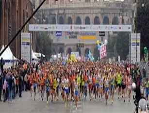 Maratona Internazionale di Roma  Aggiudicato l'affidamento in concessione del servizio di organizzazione dell'evento fino al 2023 Frongia: un grande risultato per la città di Roma che ancora una volta ha mostrato con successo di garantire trasparenza