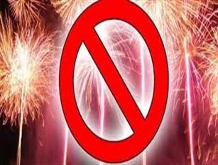 Campidoglio, a Capodanno vietati botti e fuochi d'artificio Ordinanza per tutelare incolumità cittadini. Sarà in vigore dalle 00:01 del 31 dicembre 2019 alle ore 24:00 del 6 gennaio 2020