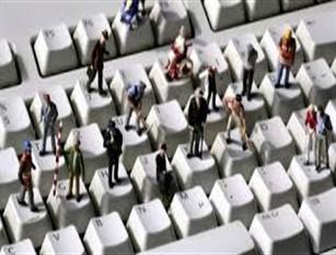 Roma 2020 – Verso la democrazia digitale.
