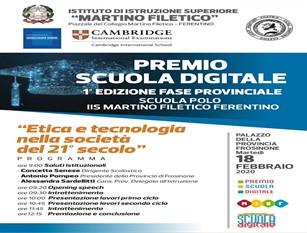 """Premio scuola digitale: il """"Martino Filetico""""di Ferentino scelta dal Miur come scuola polo provicnaile La cerimonia di premiazione quest'oggi martedì 18 in Provincia"""
