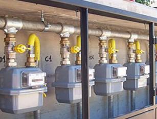 Isernia, riduzione dei costi sugli allacci del gas metano  Lo rende noto l'amministrazione comunale